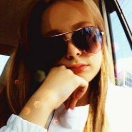 Фото Екатерина, Барнаул, 19 лет - добавлено 29 июля 2021