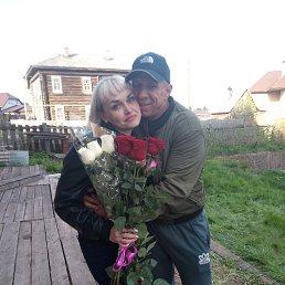 Дима, 45 лет, Екатеринбург