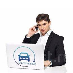 Александр, Кемерово, 30 лет