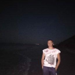 Женя, 33 года, Новоалександровск