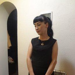 Наталья, Кострома