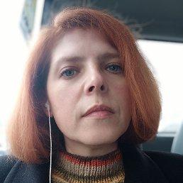 Ирина, 41 год, Смоленск