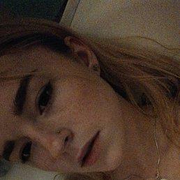 Анастасия, 18 лет, Воронеж