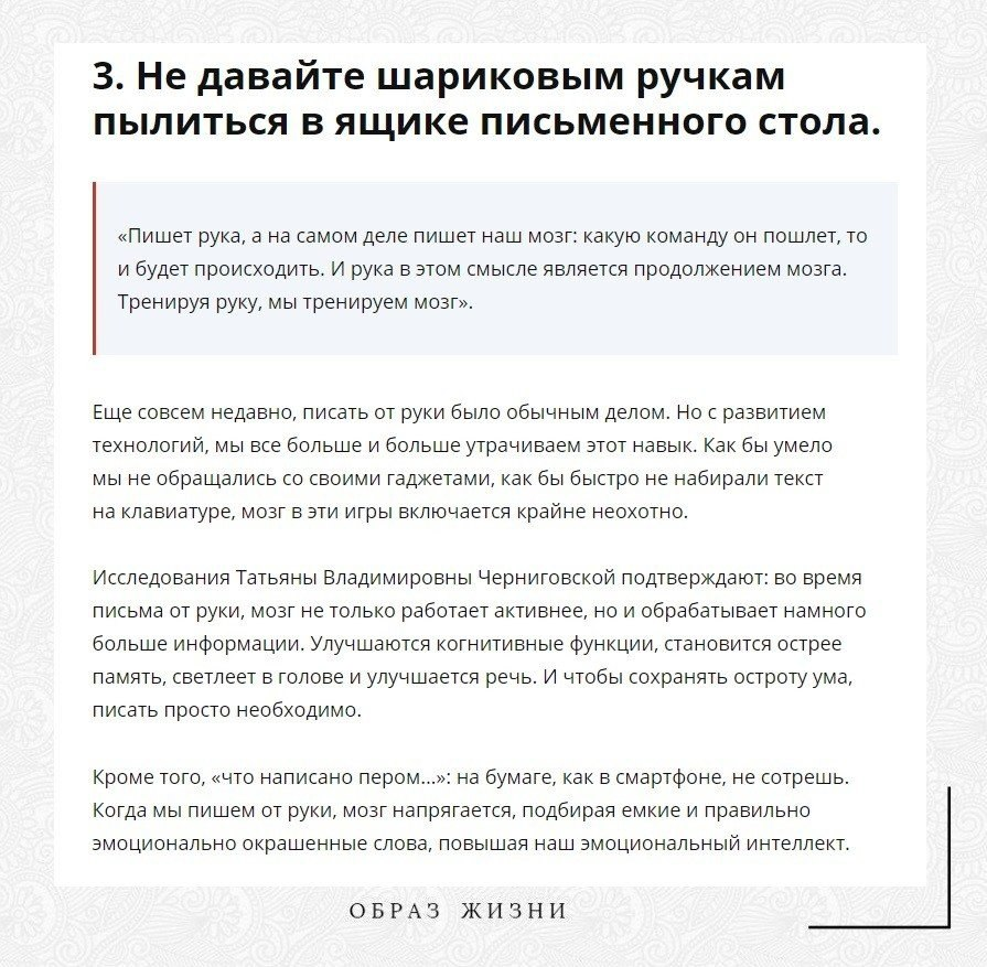 Лучше, легче и интереснее, чем Татьяна Владимировна Черниговская никто не расскажет, как мозгу ... - 6