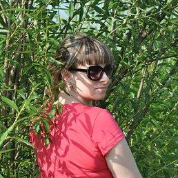 Валерия, Хабаровск, 40 лет