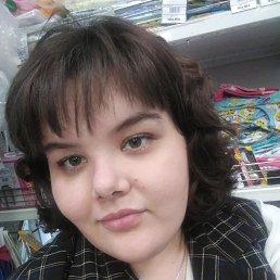 Анастасия, 25 лет, Екатеринбург