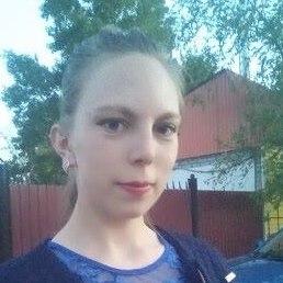Юлия, Улан-Удэ, 24 года