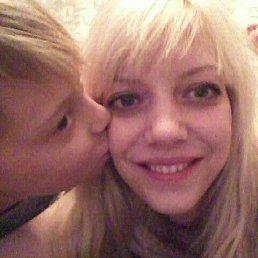 Анастасия, 43 года, Хабаровск