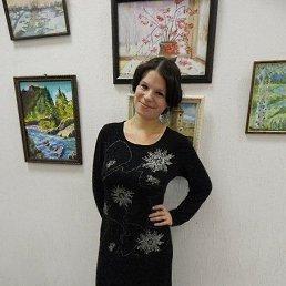 Елена, 29 лет, Санкт-Петербург