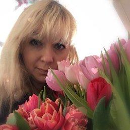 Юлия, Москва, 44 года