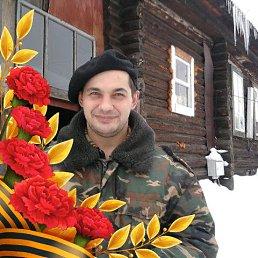 Олег, 48 лет, Пермь