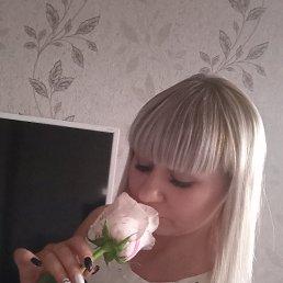 Ирина, Магнитогорск, 28 лет