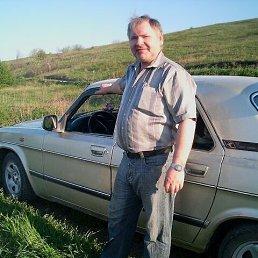 Игорь, 58 лет, Волгодонск