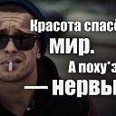 Фото Виталий, Таганрог, 43 года - добавлено 22 сентября 2021