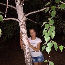 Оксана, 40 лет, Кемерово