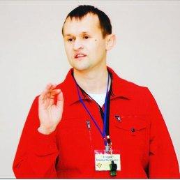 Алексей, 40 лет, Тербуны