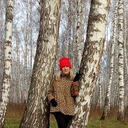 Людмила, Красноярск, 59 лет