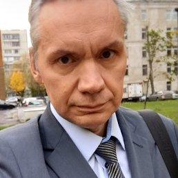 Mitya, Москва, 53 года