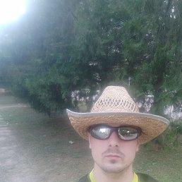 Сергей, 25 лет, Ипатово