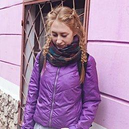 Дарья, 21 год, Санкт-Петербург