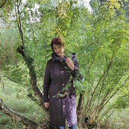 Валентина, 33 года, Санкт-Петербург