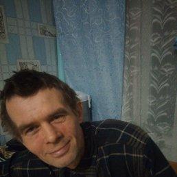 Владимир, Омск, 47 лет