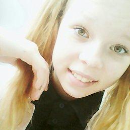 Юлия, Владивосток, 16 лет