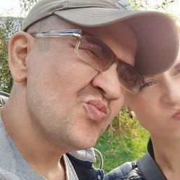 Александр, 41 год, Якутск
