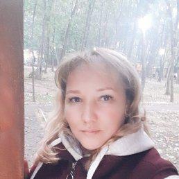 Фото Оксана, Чебоксары, 37 лет - добавлено 19 сентября 2021