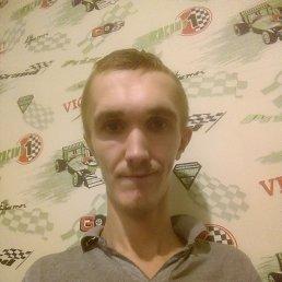 Кирилл, 20 лет, Михайловск