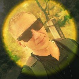Евгений, 35 лет, Сухой Лог