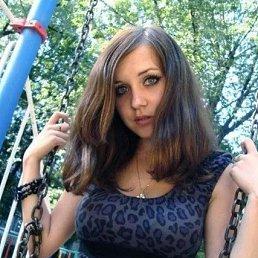 Елена, 33 года, Курск
