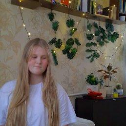 Полина, 17 лет, Белгород