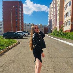 Екатерина, 21 год, Чебоксары