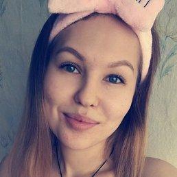 Лиана, Омск, 27 лет