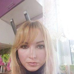 Наталья, 43 года, Новосибирск