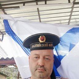 Андрей, 46 лет, Железноводск