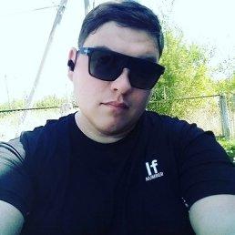 Макс, 29 лет, Новочебоксарск