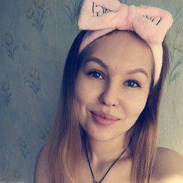 Лиана, 27 лет, Омск