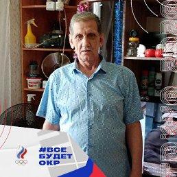 ЮРА, 65 лет, Кемерово