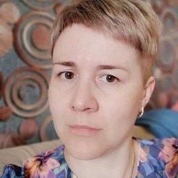 Наталья, Красноярск, 37 лет