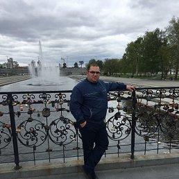 Дигош, 36 лет, Троицк