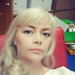 Александра, Омск, 38 лет