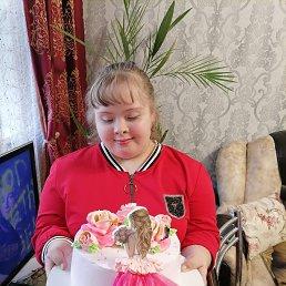 Настя, 27 лет, Новокузнецк
