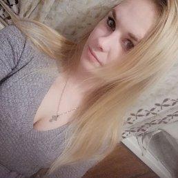 Диана, 32 года, Ульяновск