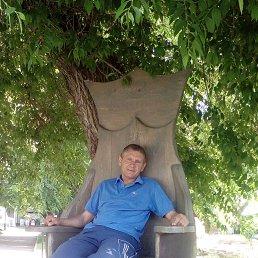 виталий, 45 лет, Нижний Новгород