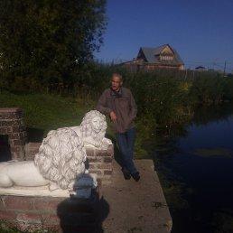 Дмитрий, 46 лет, Тюмень