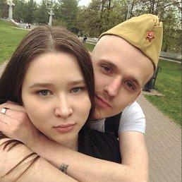 Валерий, 24 года, Златоуст