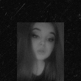 Диана, 19 лет, Наро-Фоминск