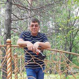 Вячеслав, 44 года, Благовещенск